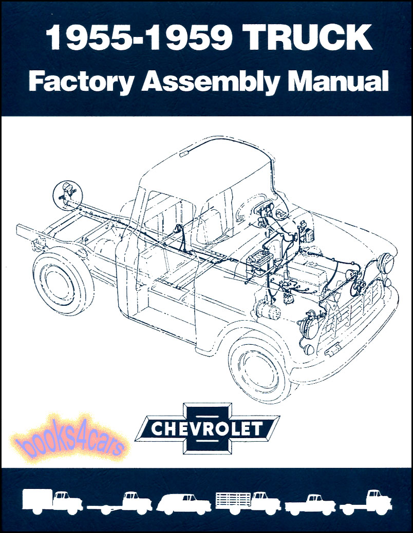 gmc truck manuals at books4cars com rh books4cars com 55 59 Chevy Truck Frame 55 59 Chevy Panel Truck