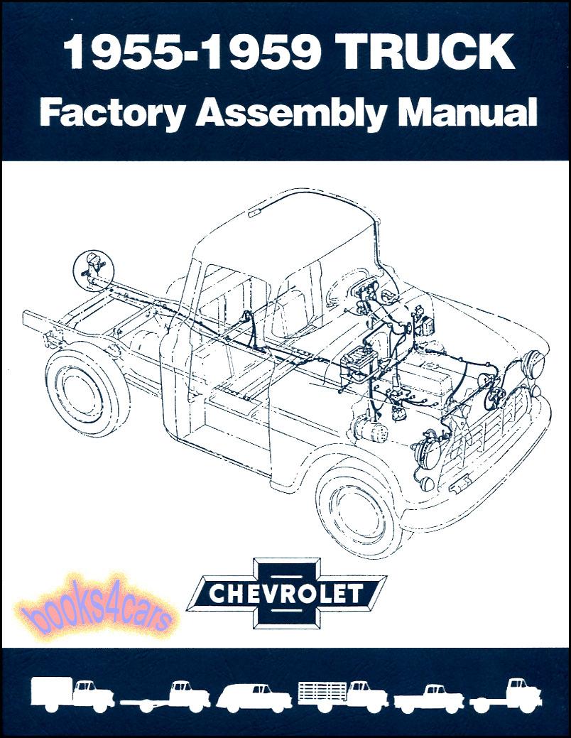 chevrolet truck shop assembly manual chevy book gmc factory service rh ebay com 1955 chevrolet factory assembly manual 1955 chevrolet factory assembly manual