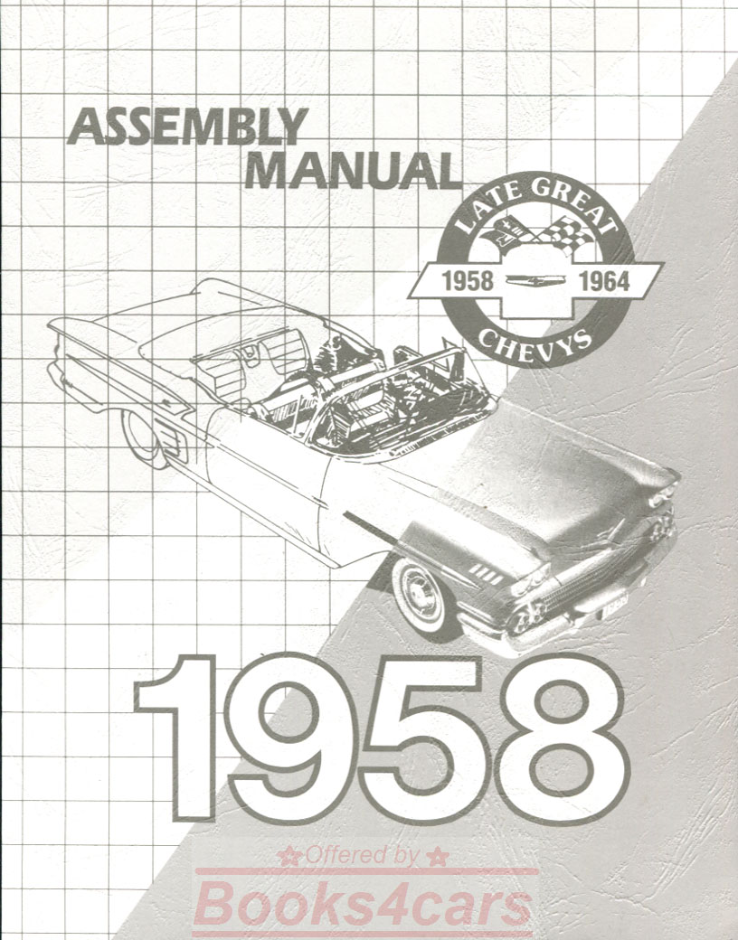 Chevrolet Manuals At 1954 Chevy 210 Wiring Diagram 58 Assembly Manual By For 1958 Passenger Cars Pfa
