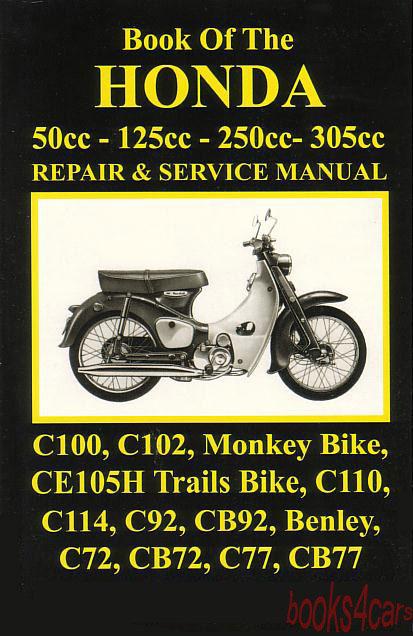 book of the honda motorcycle shop manual repair service ebay rh ebay com free honda motorcycle manuals for download Honda Motorcycle Spec Manuals