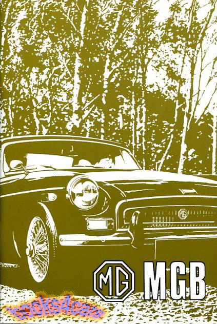 Mgb 1970 1971 Owners Manual Mg Book Drivers Handbook Guide