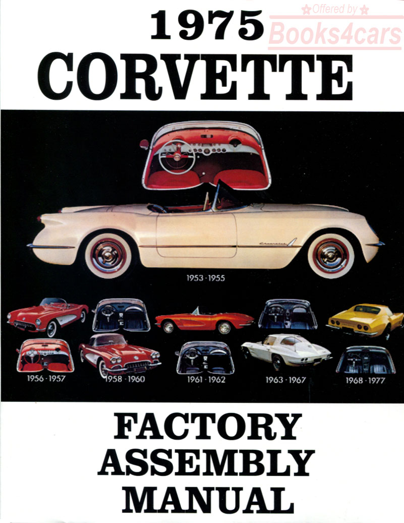 Chevrolet Corvette Manuals at Books4Cars