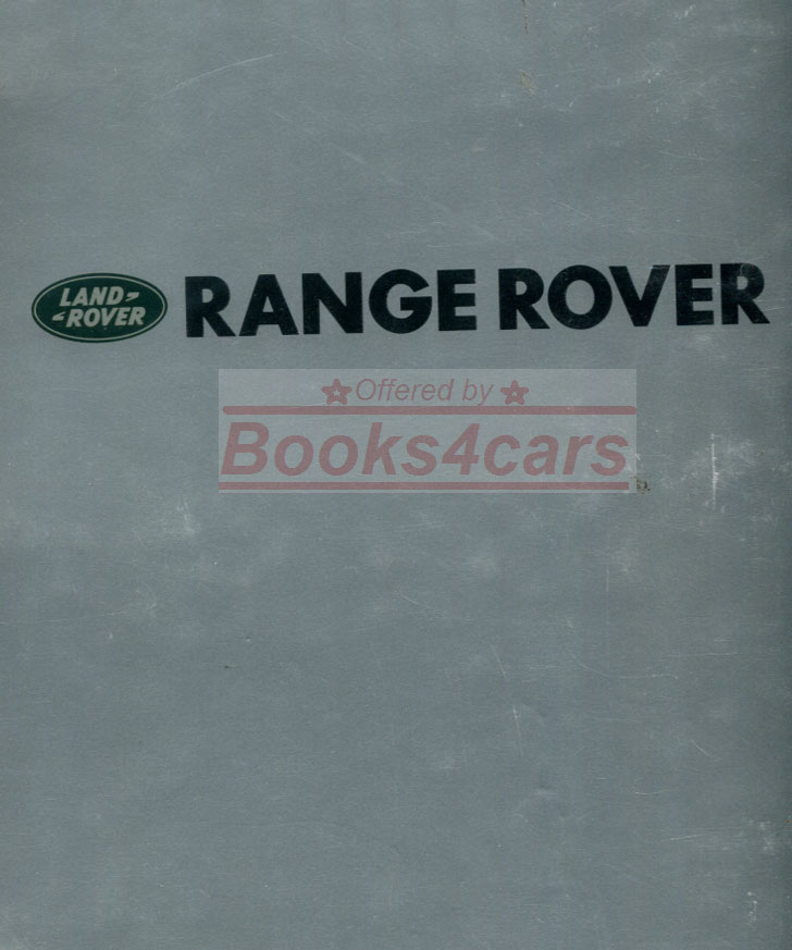 Land rover shopservice manuals at books4cars 90 range rover electrical trouble shooting manual by land rover 90rrna0024 sciox Image collections