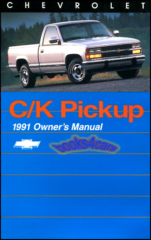 1991 Chevrolet C K Pickup Truck Service Manual Manual Guide