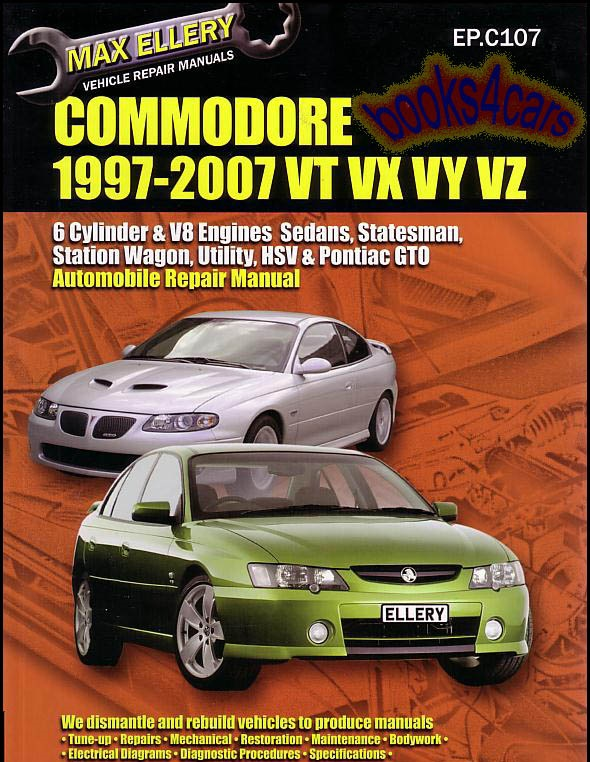 gto 2004 2006 shop manual pontiac service repair book 2005