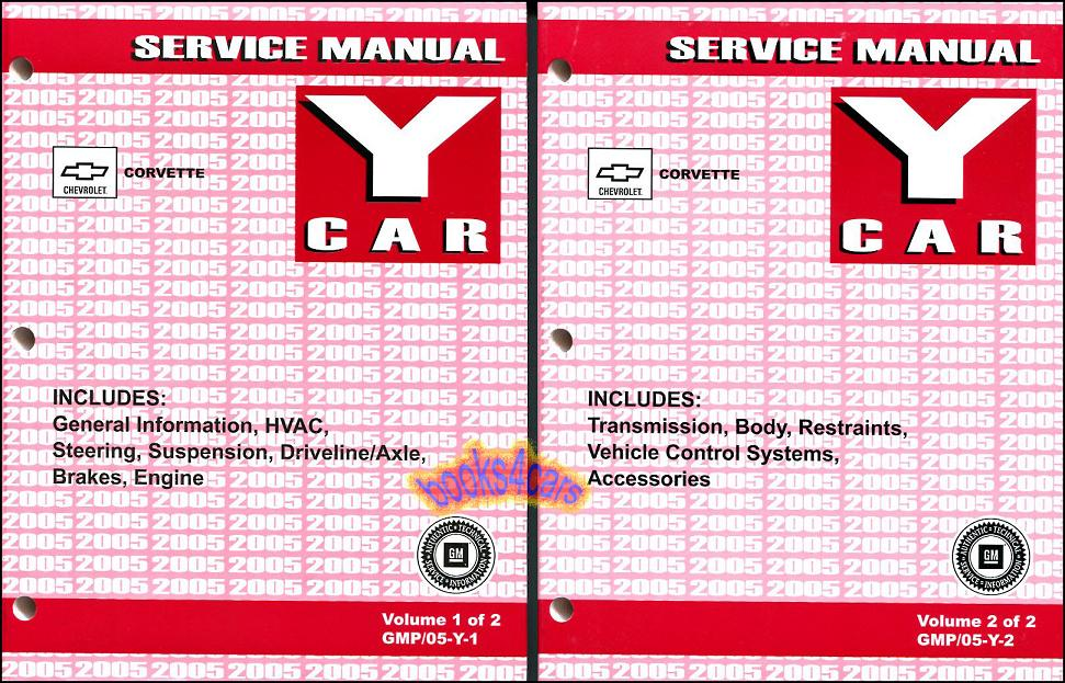 corvette shop manual chevrolet service repair 2005 book set factory rh ebay com Levon Helm Tiffany Helm